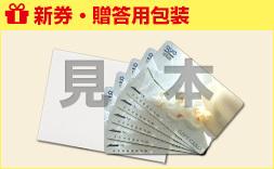 【新券】QUOカード1万円分(10000円券×1枚)